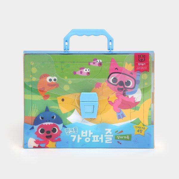Pinkfong จิ๊กซอว์กระเป๋า รวม 4 แบบ ลาย Shark Family สำหรับเด็ก ลิขสิทธิ์แท้