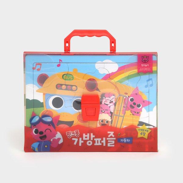 Pinkfong จิ๊กซอว์กระเป๋า รวม 4 แบบ ลาย Car สำหรับเด็ก ลิขสิทธิ์แท้
