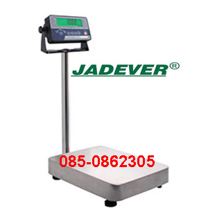 JADEVER JIK-6CAB