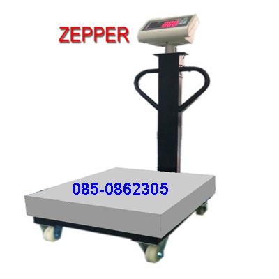 ZEPPER XK3190-A12