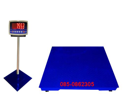 Locosc  LP7553
