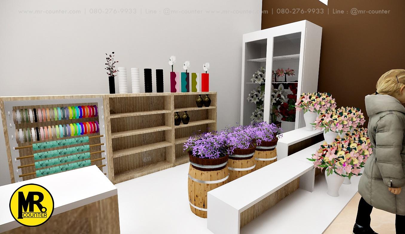 ร้านดอกไม้คุณไอซ์