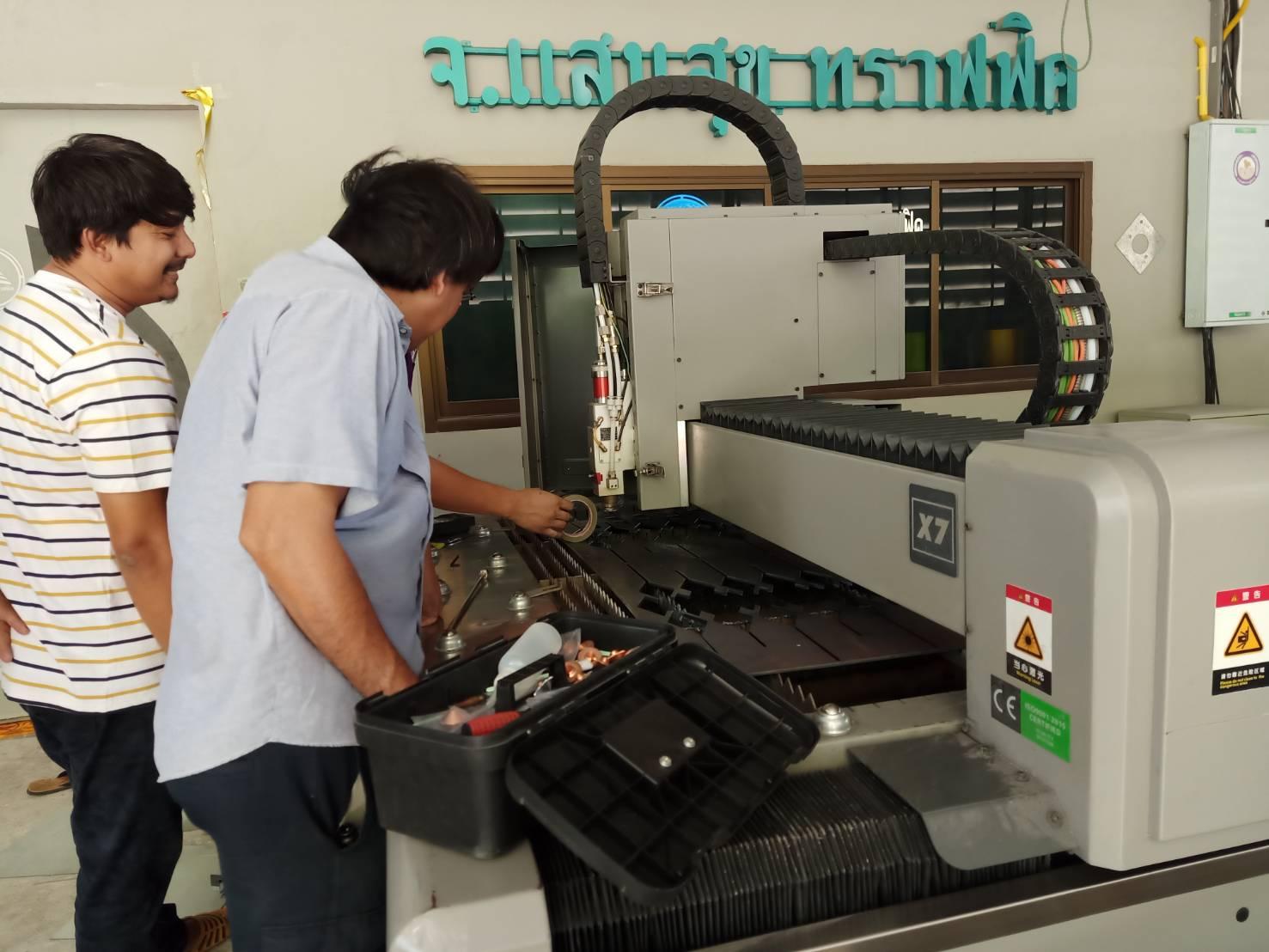 ส่งมอบ fiber laser  dema x7 พิกัด สุพรรณบุรี