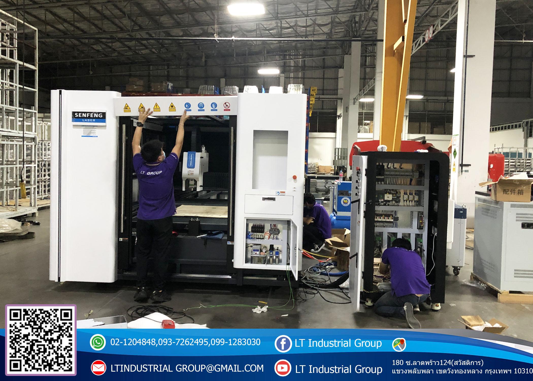 ส่งมอบเครื่อง  Fiber Laser รุ่น Senfeng leiming กำลังเลเซอร์ 4000W พิกัด  BH PRO จังหวัดสิงห์บุรี