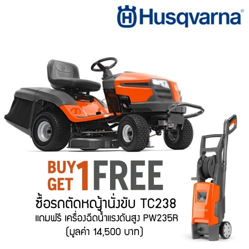 Husqvarna Tractor TC238,  20 HP,Auto matic Gear Free High Pressure Washer 135 Bar PW235R(14,500฿)
