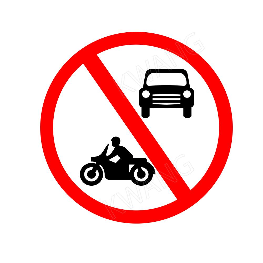 BISON ป้ายเครื่องหมายจราจร ห้ามรถจักรยานยนต์และรถยนต์ 45 cm.