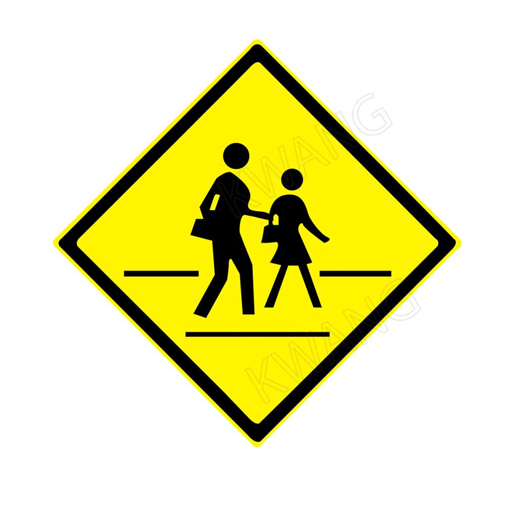 "BISON ป้ายเครื่องหมายจราจร ""โรงเรียนระวังเด็ก"" 45 cm."