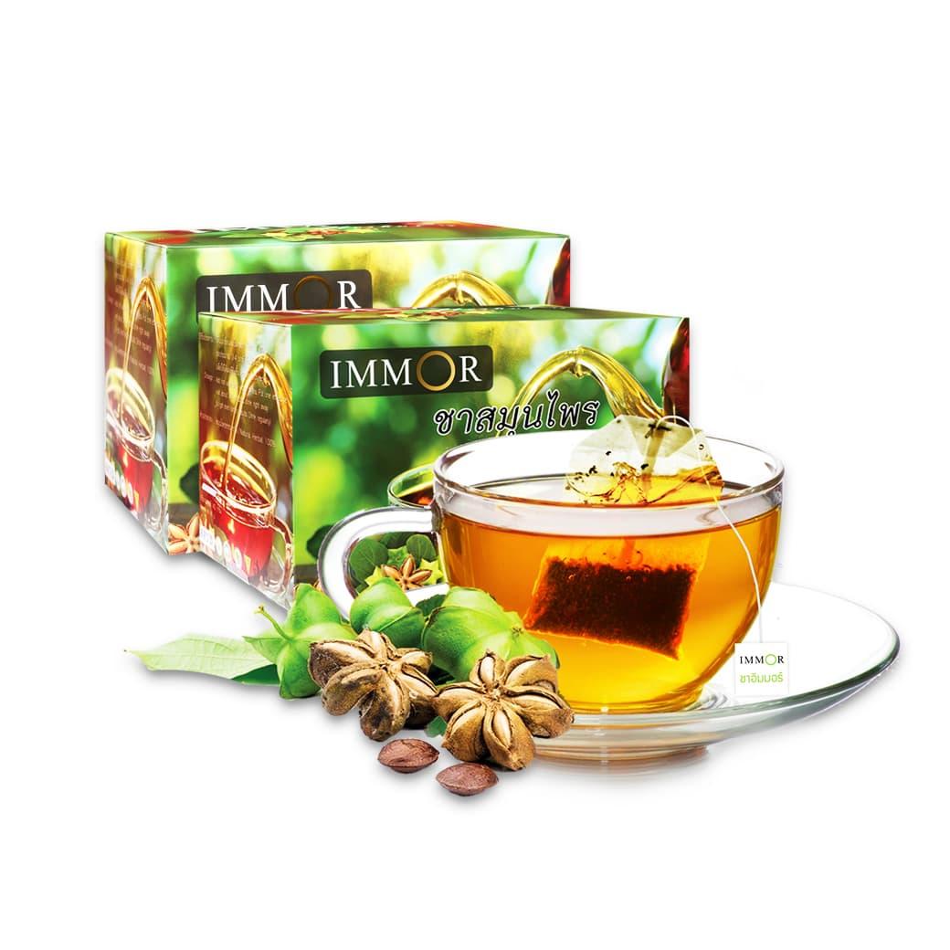 ชาสมุนไพรอิมมอร์ (ชุด 2 กล่อง)