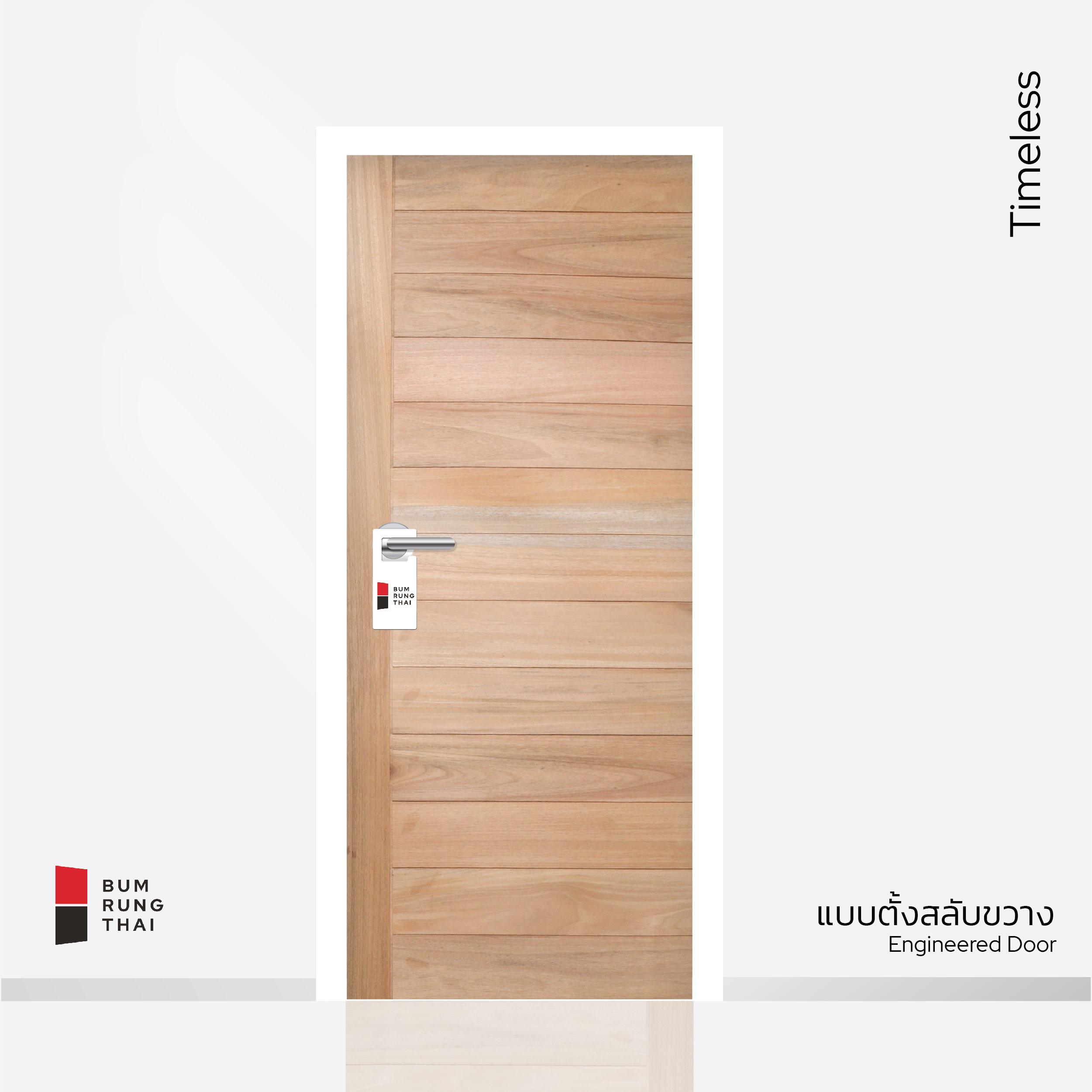 Engineered Door - Hardwood TIMELESS