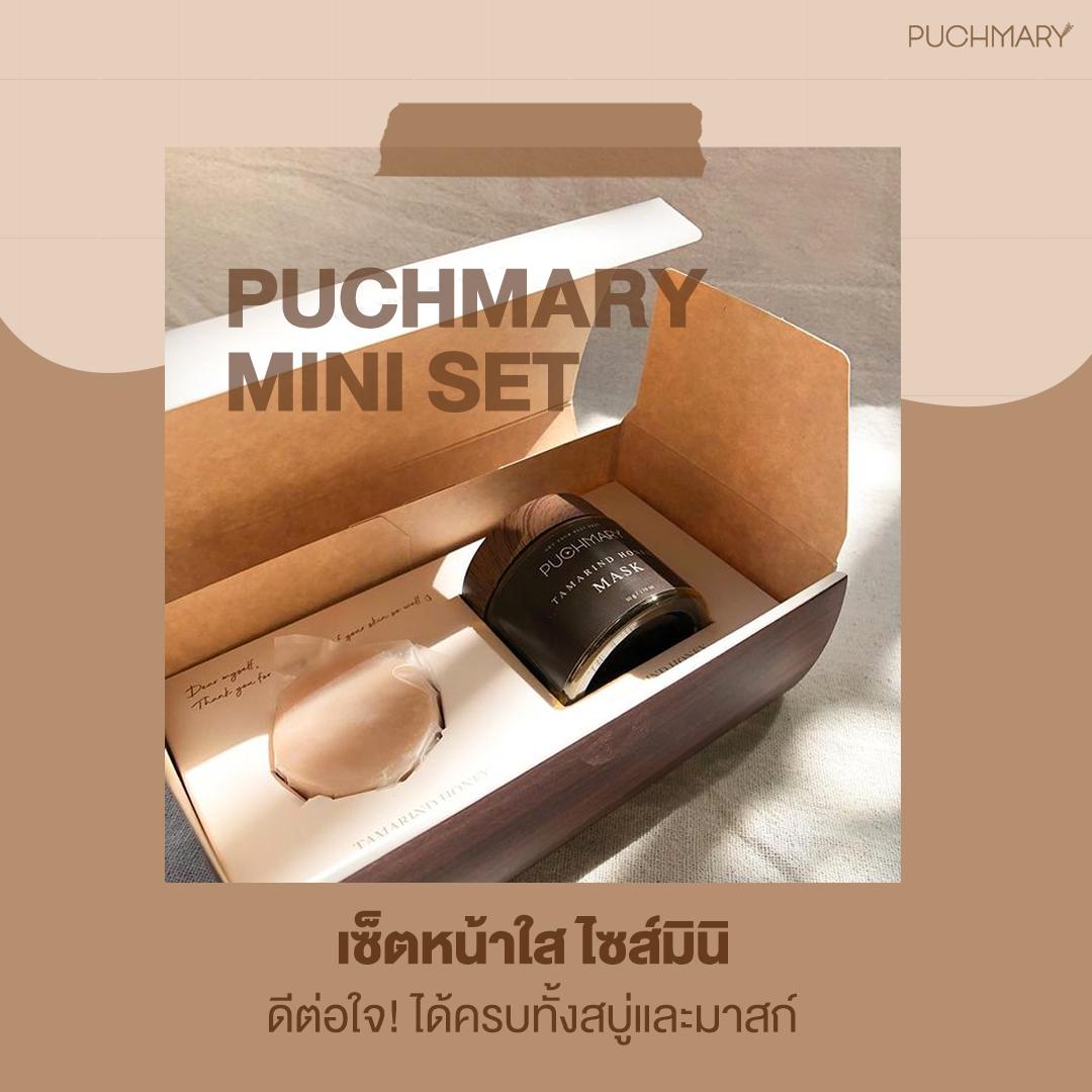 Puchmary Mini (7 วันรู้ผล)