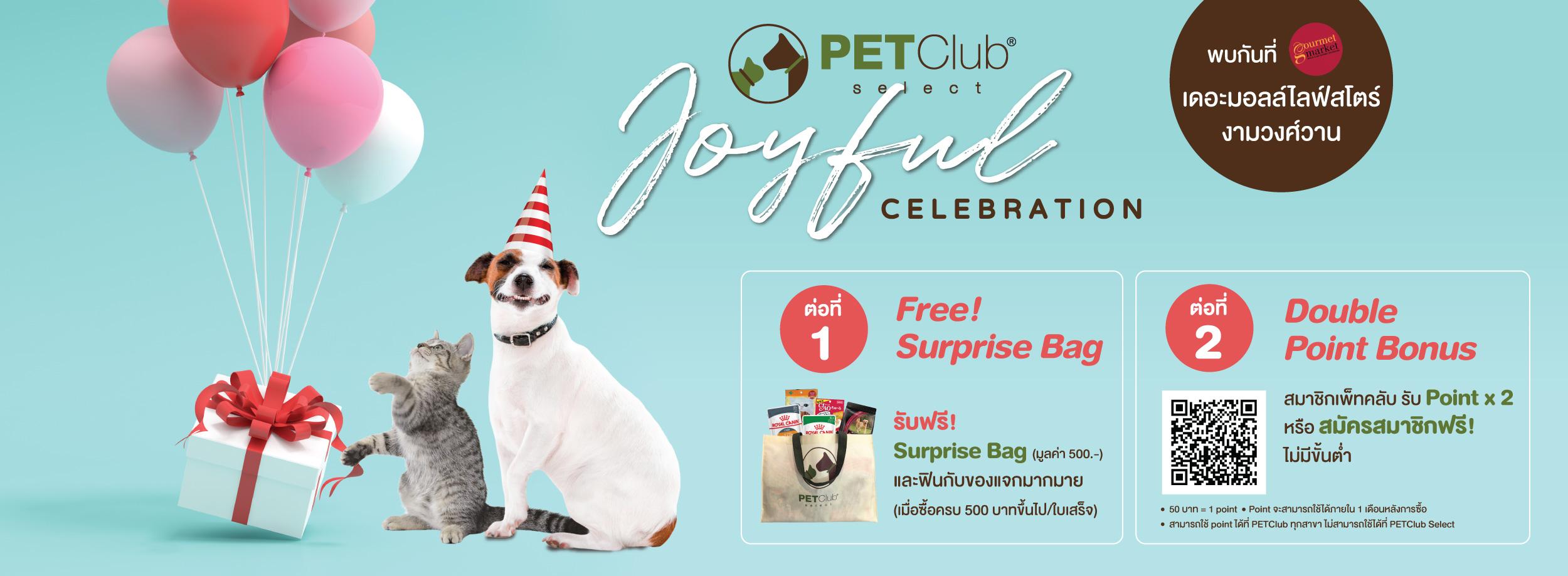 PETClub Joyful Celebration The Mall Ngam Wong Wan