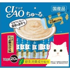CIAO Cat Snack Churu White Tuna with Scallop Flavour 14 g. (10 pcs./Pack) x 5 Packs