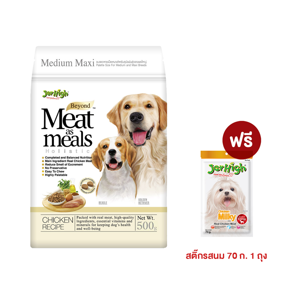 Jerhigh Meat as Meals Holistic Chicken For Medium Maxi (500 g.)