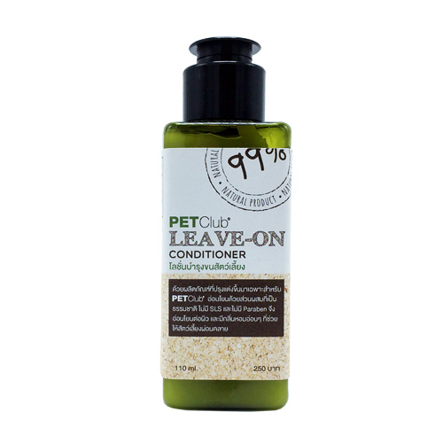 PETClub Leave-on Conditioner (110 ml.)