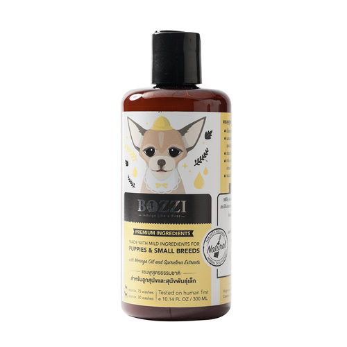 BOZZI Dog Shampoo Puppy & Small Breeds (300 ml.)