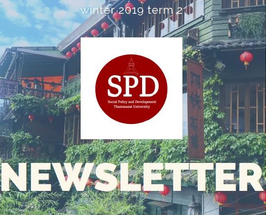 SPD Newsletter (Winter 2019 Term 2)