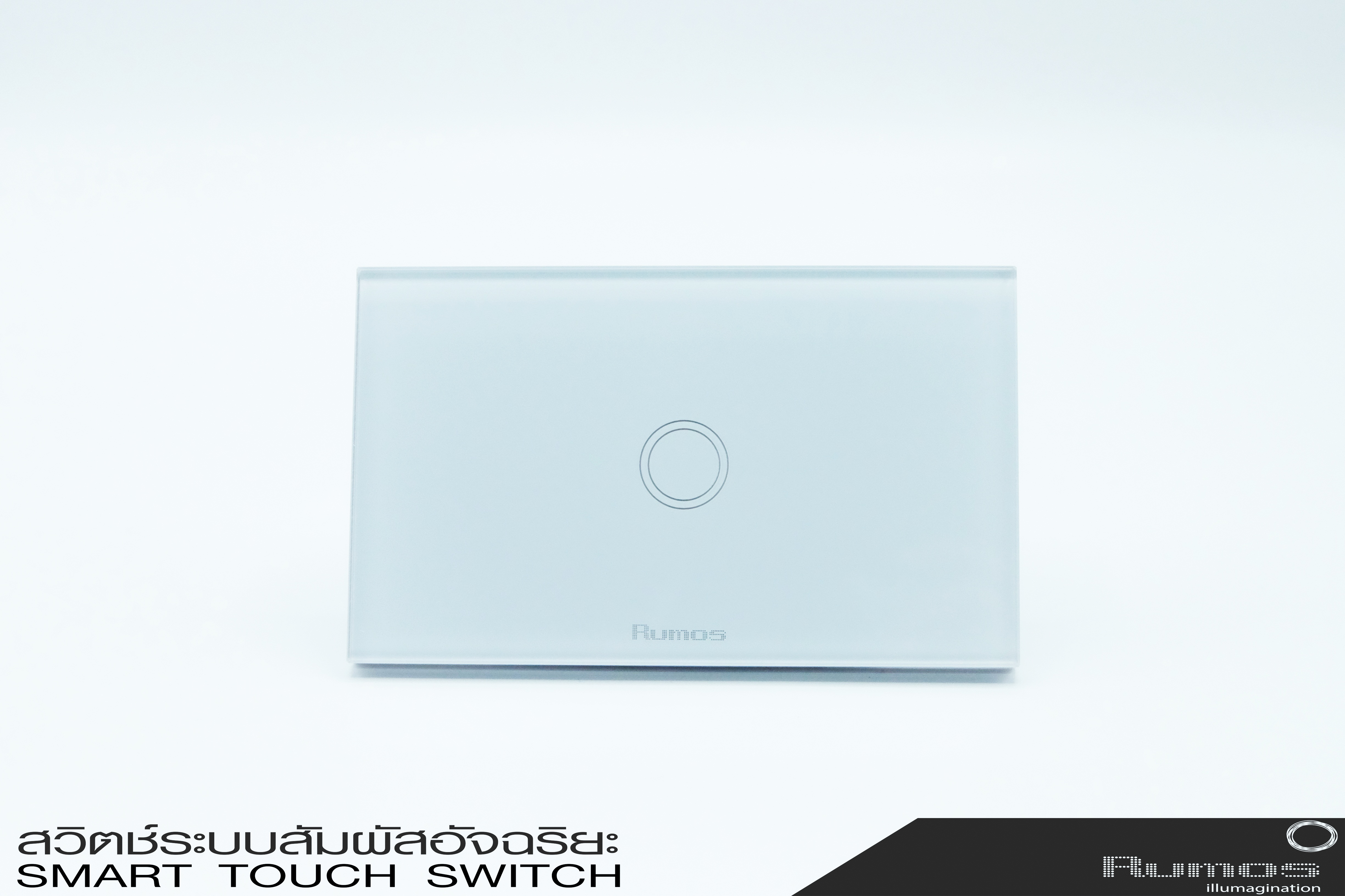 Rumos touch switch 1gang 1 way white with remote function