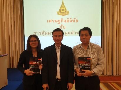 """สมาคมผู้ผลิตยางรถยนต์ไทย (TATMA) จัดสัมมนา """"กฎหมายคุ้มครองข้อมูลส่วนบุคคล (PDPA) ฉบับใหม่!"""""""