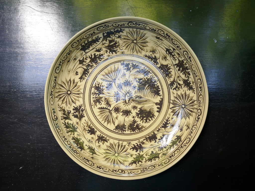 "Ceramic Plate 10.5"" Painted Kankhot"
