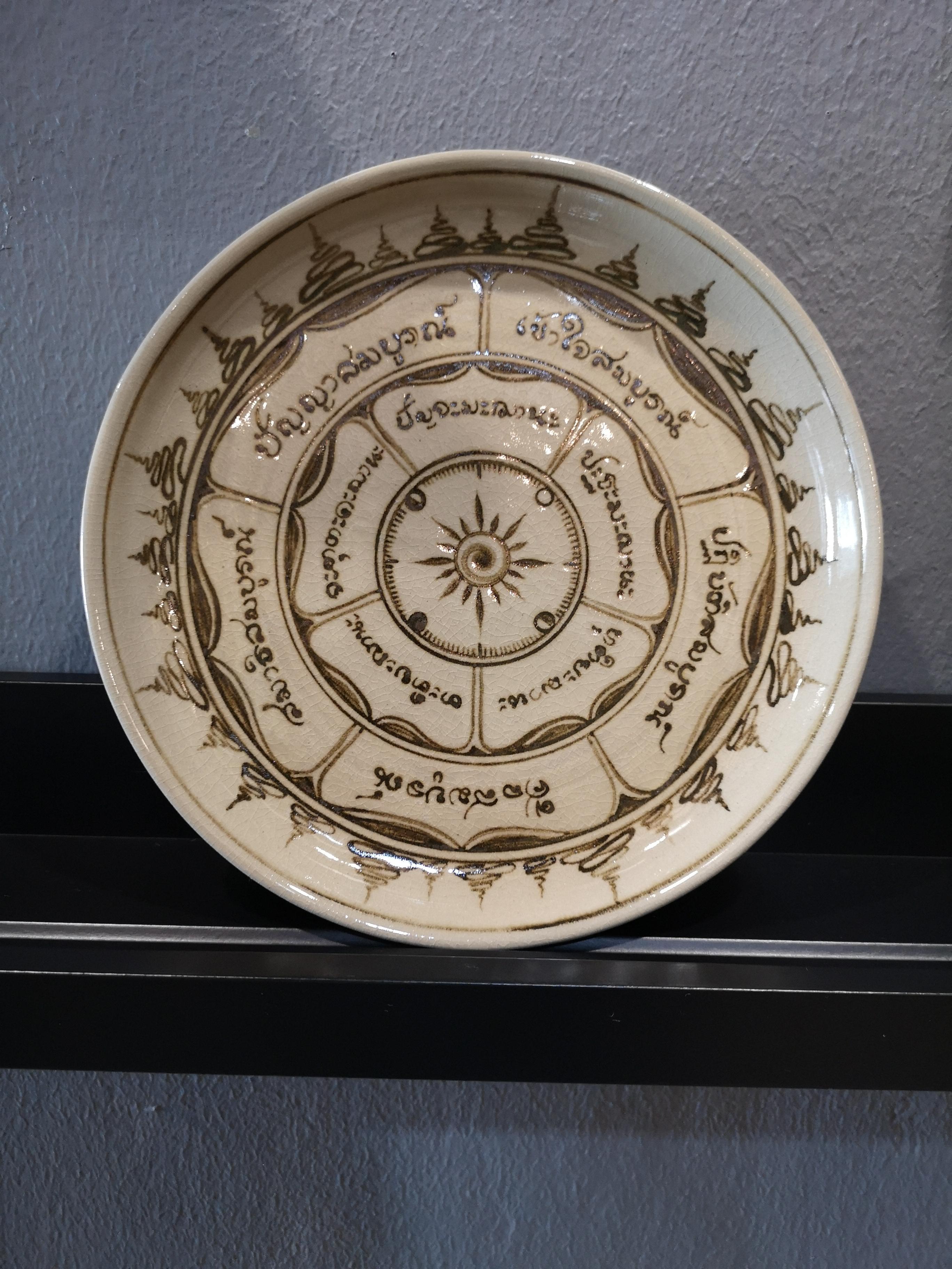 Ceramic Plate - Wiang Galong (Ga Gu Sun Tho)
