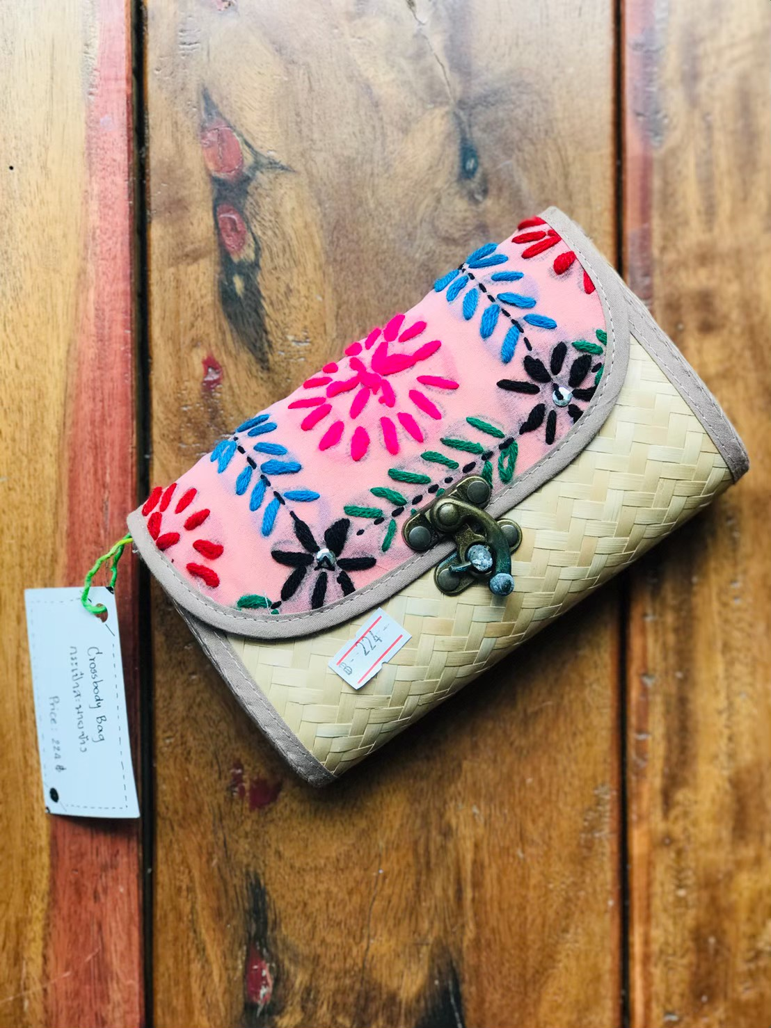 Crossbody with Patterns Bag -  rectangle