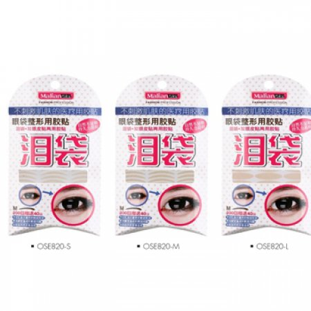 Malian Double Eyelid Tape