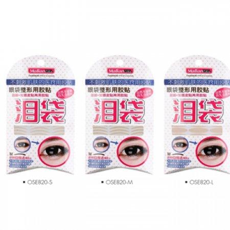 Malian Double Eyelid Tape
