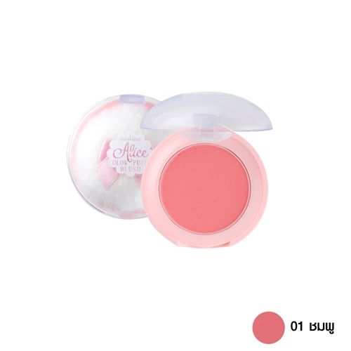 Mistine Alice Color Puffy Blush 4 g.