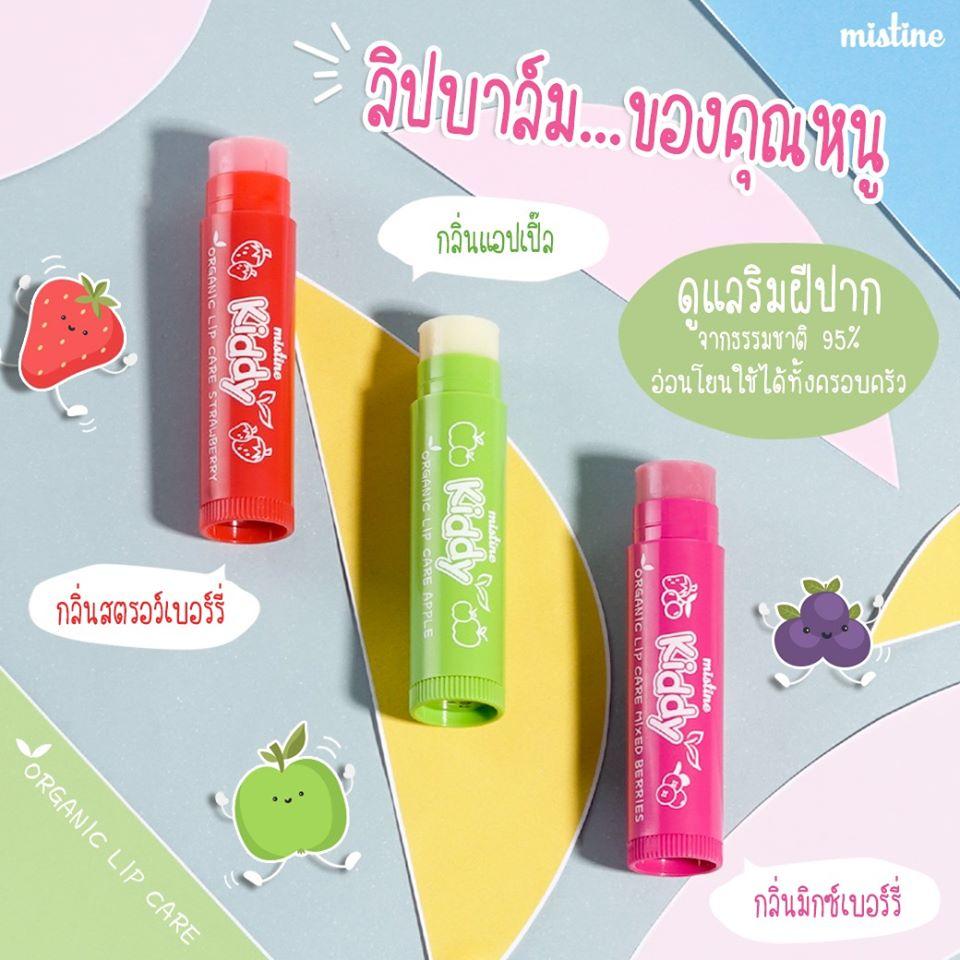 Mistine Kiddy Organic Lip Care 4.8 g.