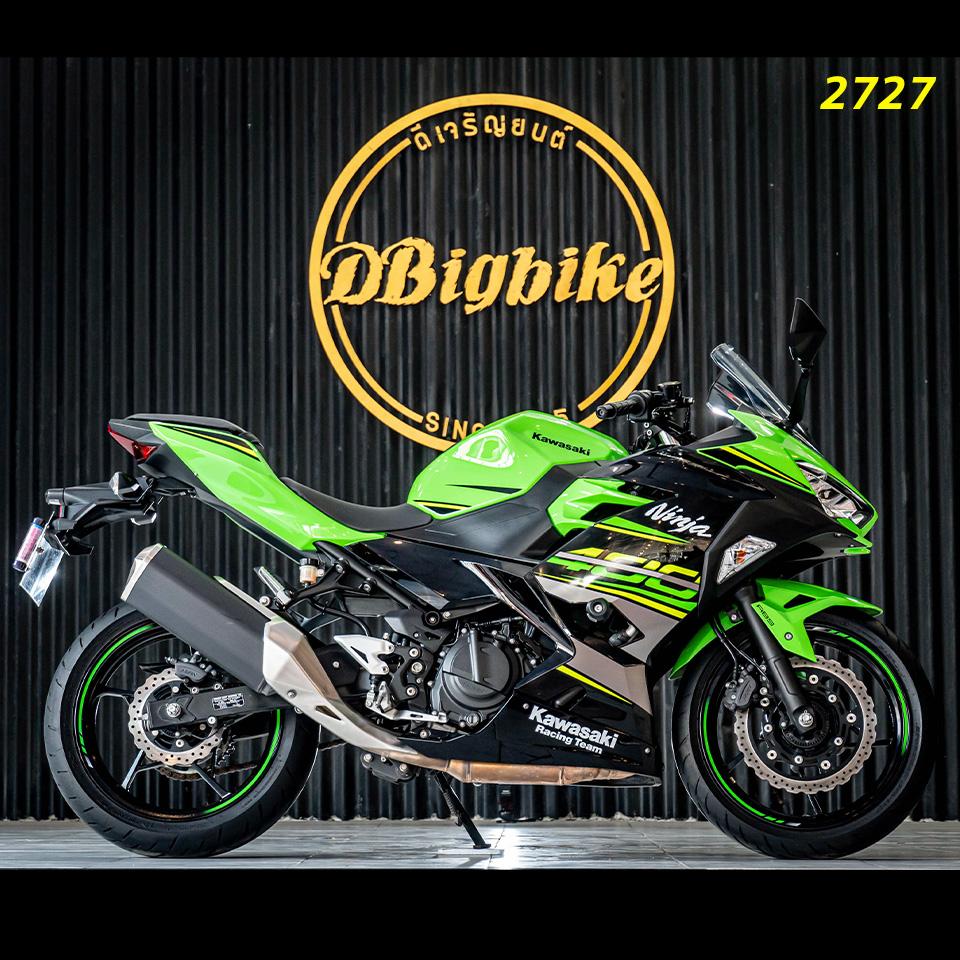 Kawasaki Ninja400 Special