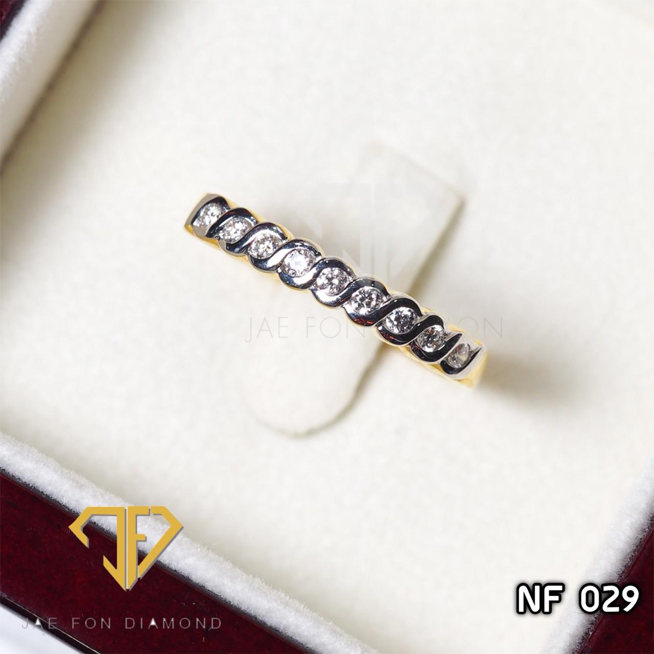 แหวนเพชรเบลเยี่ยมแท้ น้ำ98 ลายตาม้า