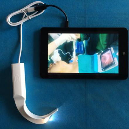 Jia Video Laryngoscope