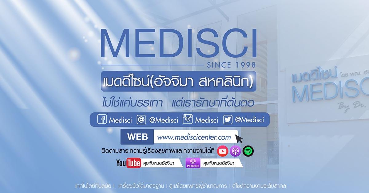 medisci