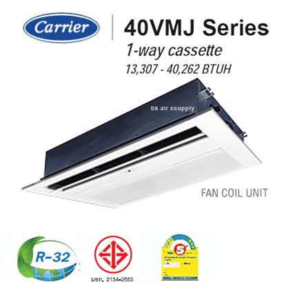 แอร์แคเรียร์ แบบฝังฝ้าเพดาน เป่าลม 1 ทิศทาง รุ่นประหยัดไฟเบอร์ 5 สารทำความเย็น R32