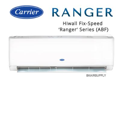 แอร์แคเรียร์ RANGER - Carrier 42ABF เย็น สะอาด ทรงพลัง
