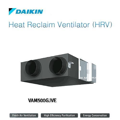 ไดกิ้นชุดเติมอากาศและระบายอากาศแบบประสิทธิภาพสูง HRV (Heat Reclaim Ventilation)