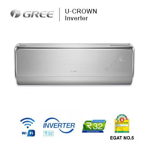 แอร์กรี อินเวอร์เตอร์ เครื่องปรับอากาศแบบติดผนัง รุ่น Gree U-Crown Inverter
