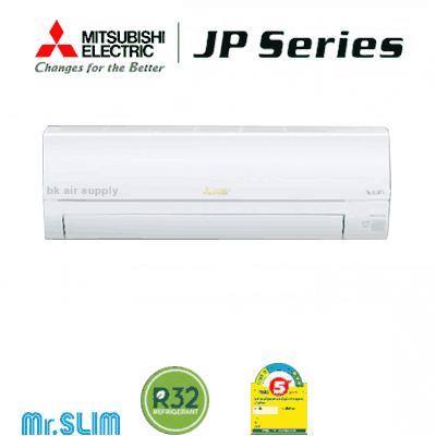 มาตรฐานการประหยัดพลังงาน กับความเย็นสบายที่ลงตัว แอร์มิตซูบิชิ Mitsubishi รุ่น JP Series (มิตซูบิชิ เจพีซีรีส์)