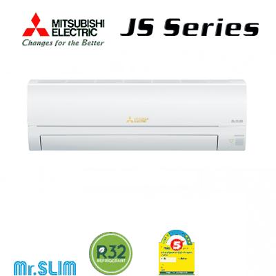 แอร์มิตซูบิชิ Mitsubishi รุ่น Standard Inverter (JS Series) มาตรฐานการประหยัดพลังงาน กับความเย็นที่เหนือระดับ