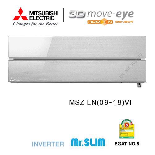 แอร์มิตซูบิชิ รุ่น 3D Move Eye Human Senser - Mitsubishi Electric (LN Series) ที่สุดของความเย็นสบาย กับดีไซน์ที่ล้ำสมัย