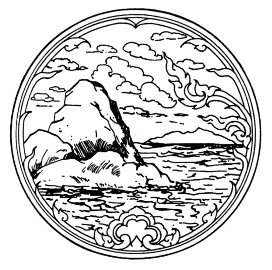 ชลบุรี