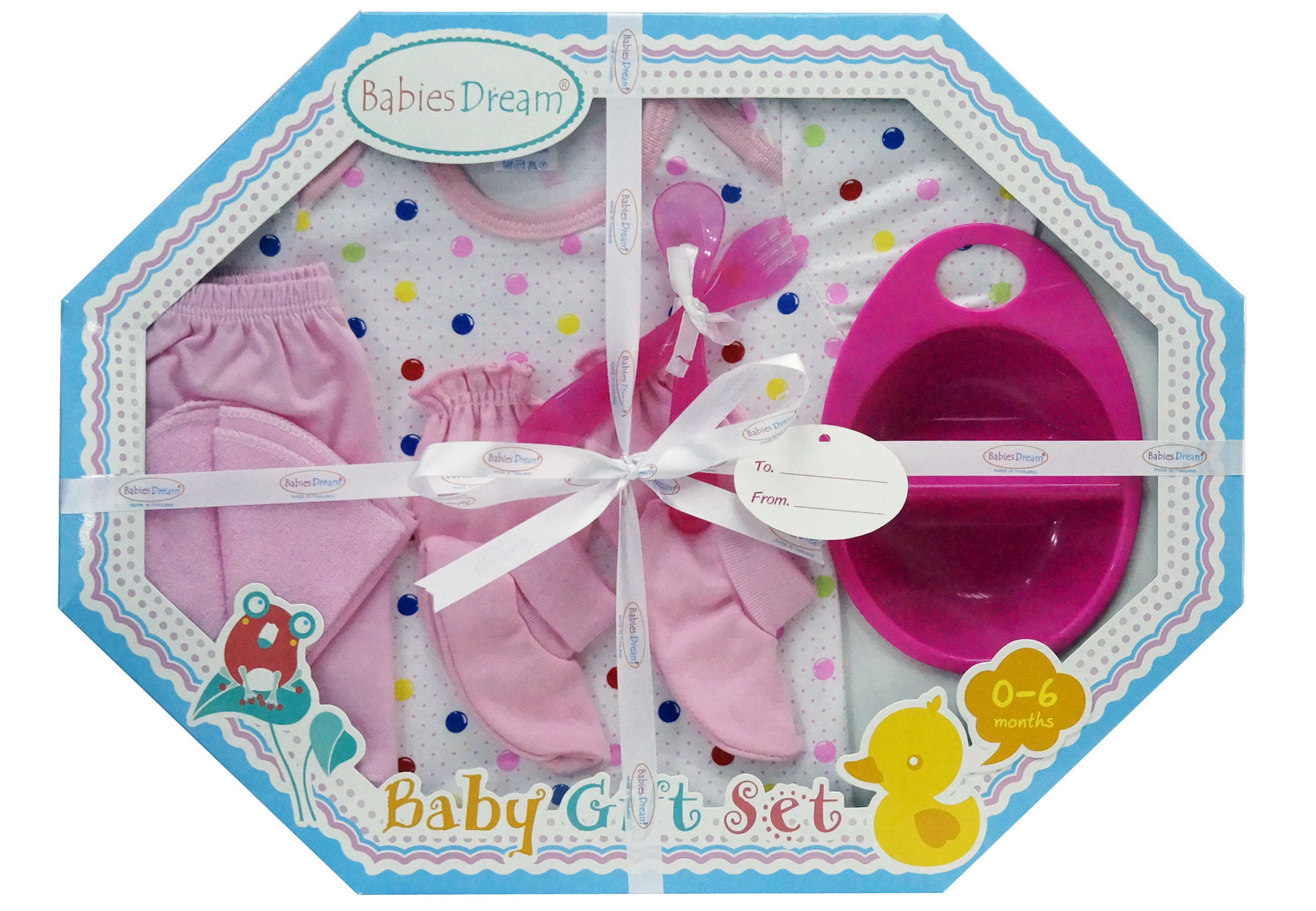 8 Pieces baby gift set