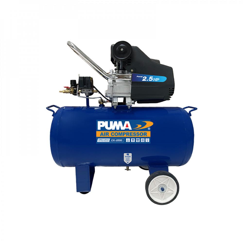 ปั๊มลมระบบขับตรง ถัง 50 ลิตร PUMA CX-2550 2.5HP