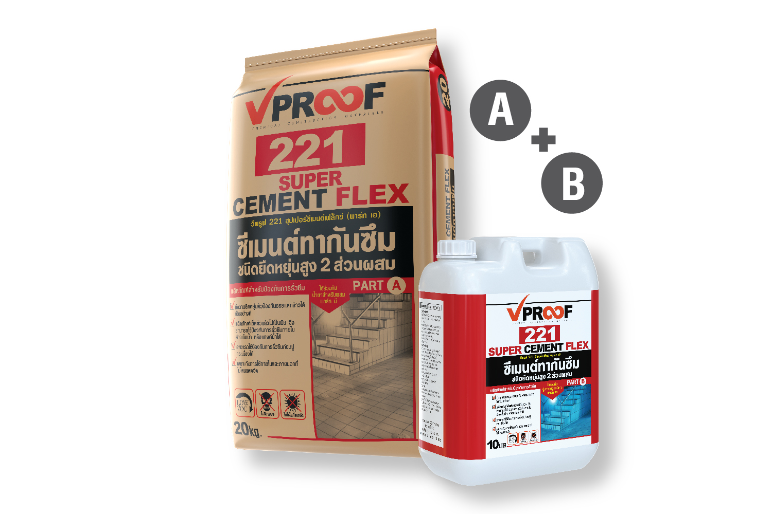 VPROOF 221 SUPER CEMENT FLEX