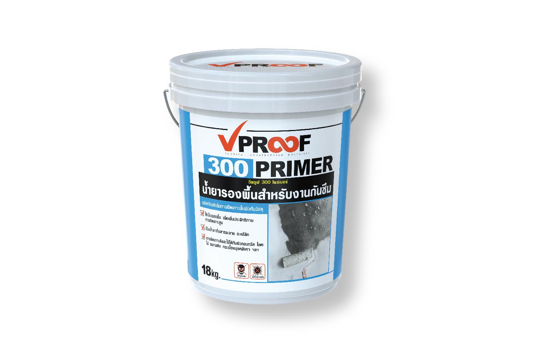 VPROOF 300 PRIMER