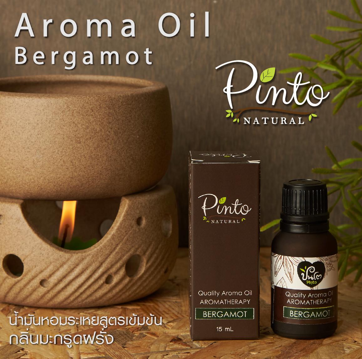 AROMA OIL - น้ำหอมสำหรับจุดเตาตะเกียง