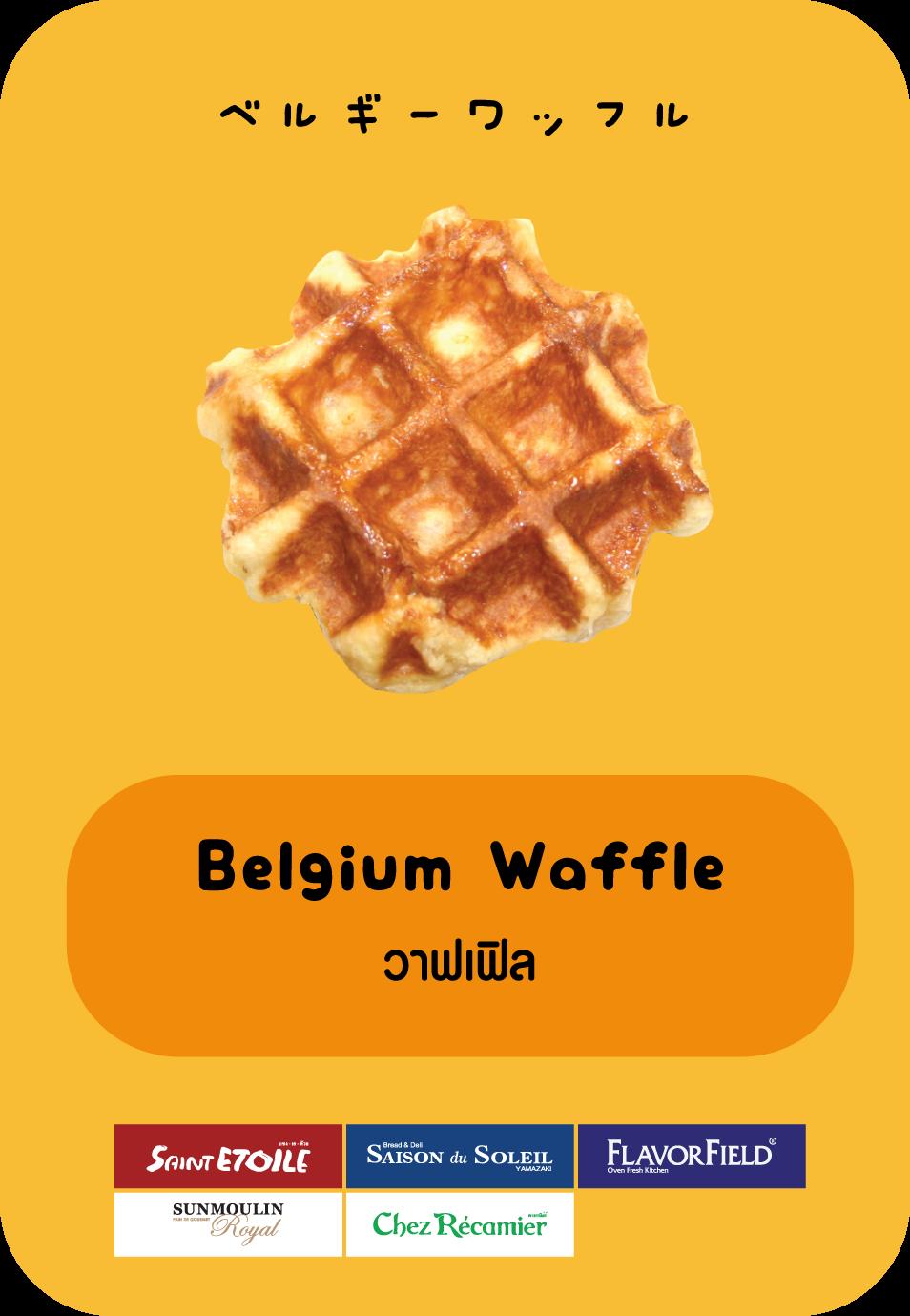 Waffle & Muffin