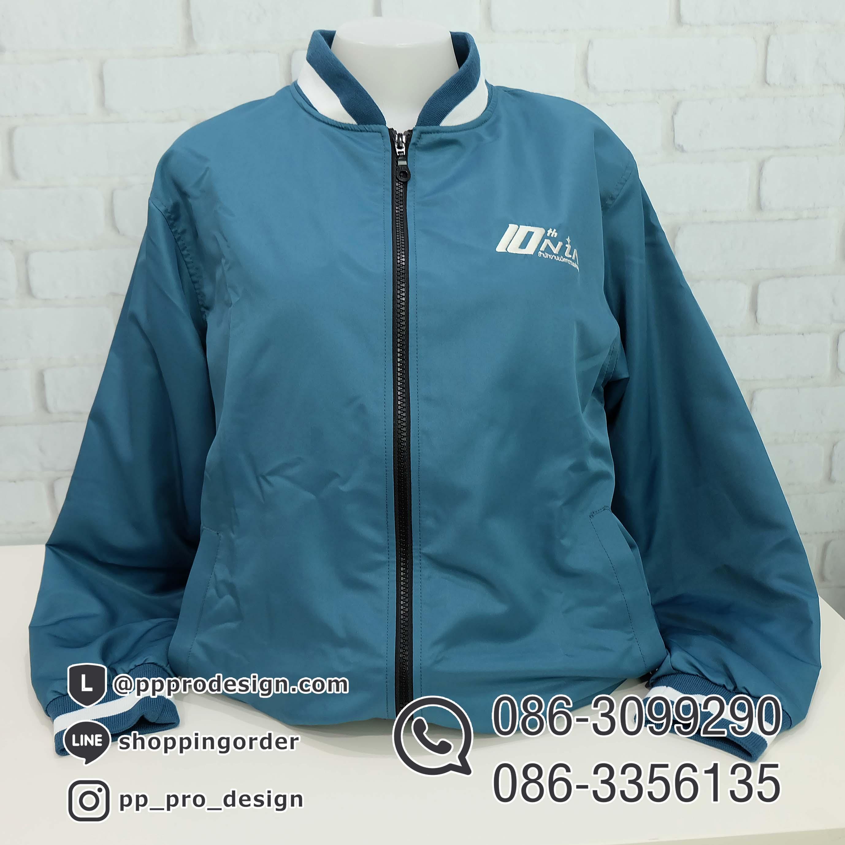 JK62-04 เสื้อแจ๊คเก็ต