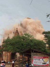 เจดีย์พุกาม ประเทศพม่า ได้รับความเสียหาย! ผลกระทบแผ่นดินไหว 7.0