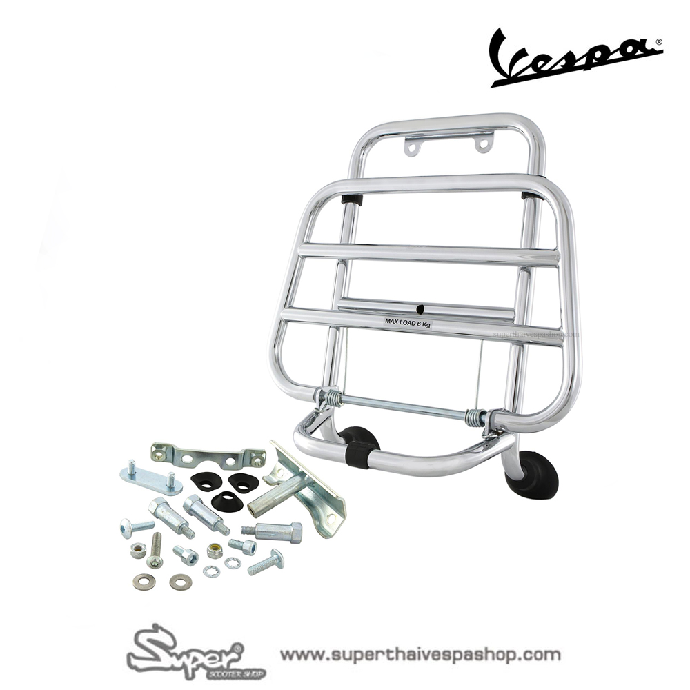 LUGGAGE CARRIER FRONT